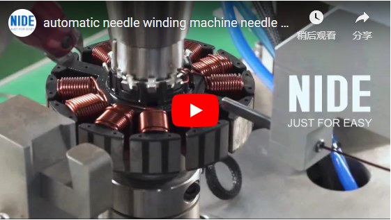BLDC motor stator external needle winding machine